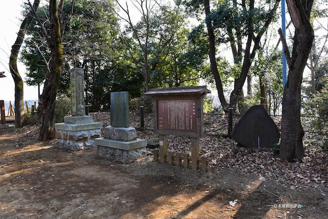 滝の城阯碑